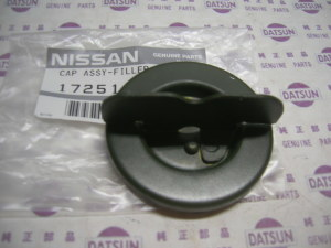 tapon gasolina original Datsun 1200